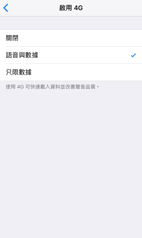 iPhone 電池-5
