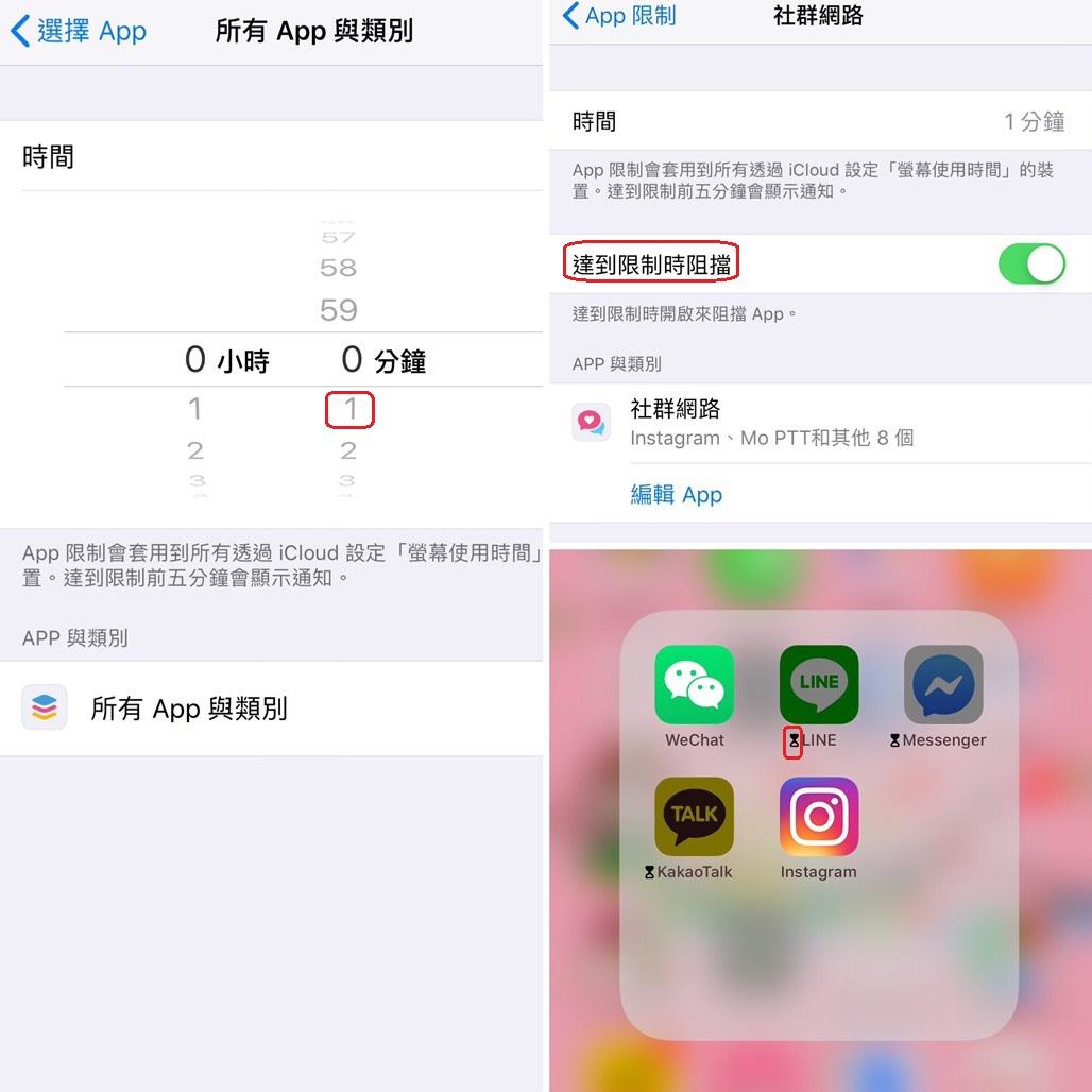 iPhone-useful-tips-5